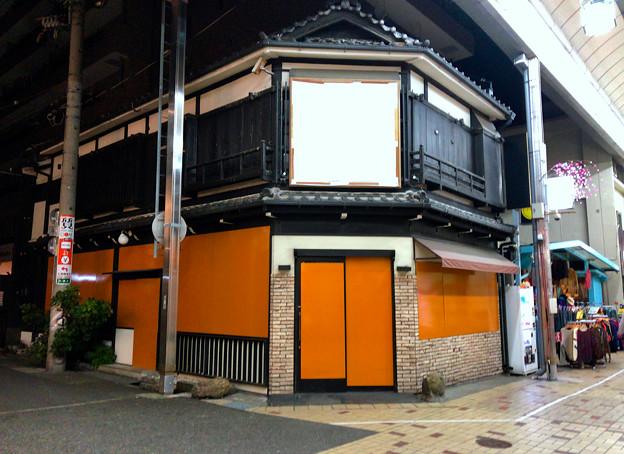 本当に閉店してた、大須観音横の人気の鯛焼き屋「鯛福茶庵」