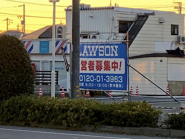 近所で建設途中のローソン(?)、未だオーナー募集中?? - 4