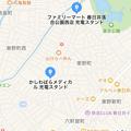 写真: iOS 11 マップアプリ:日本国内でも電気自動車の充電スタンドが表示可能に(春日井市)