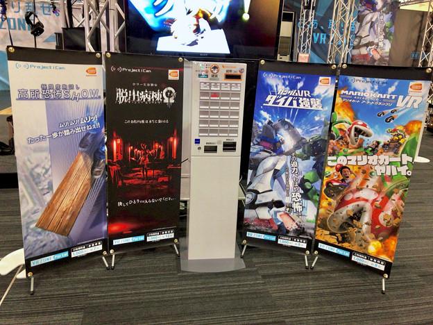 VR ZONEエアポートウォーク No - 5:体験できるゲーム