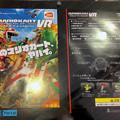 写真: VR ZONEエアポートウォーク No - 8:マリオカートの説明
