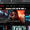 Netflixでドラマのバナーをマウスオーバー - 1