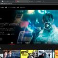 Netflix:番組専用ページ(オルタードカーボン)