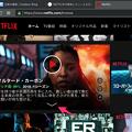 Netflixでドラマのバナーをマウスオーバー - 2