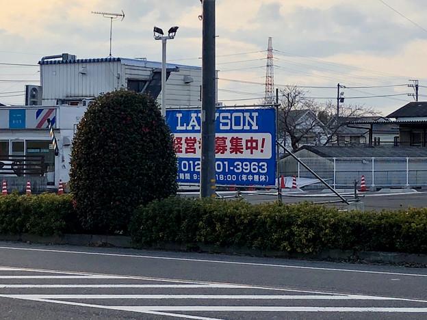 近所で建設途中のローソン(?)、未だオーナー見つからず!? - 5
