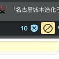 Opera 51:ブロックされたコンテンツがある場合に表示されるアイコン - 1