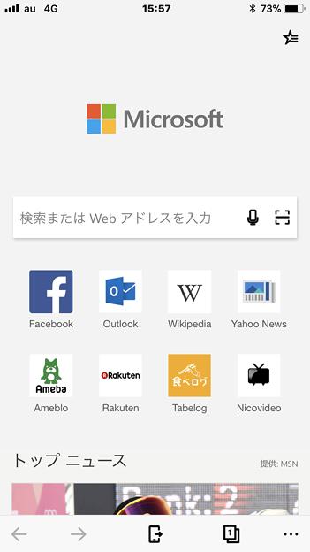 写真: Microsoft Edge for iOS No - 2:新しいタブ