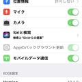 写真: Microsoft Edge for iOS No - 43:iOS設定アプリ