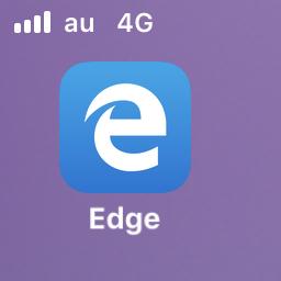 Microsoft Edge for iOS No - 49:ホーム画面のアイコン
