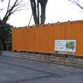 写真: 今月(2018年3月)末にオープン予定の「金シャチ横丁」:宗春ゾーン No - 1