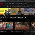 写真: OperaのVPN機能使えば、日本で見れないNETFLIX動画も視聴可能!? - 1