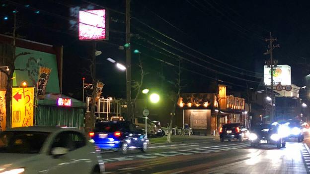 麺屋壱正 小牧店 - 3