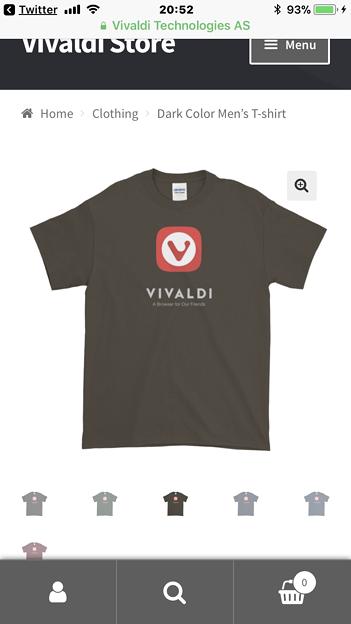 シンプルで使い勝手が良さそうなVivaldi公式ストアのモバイル表示 - 5