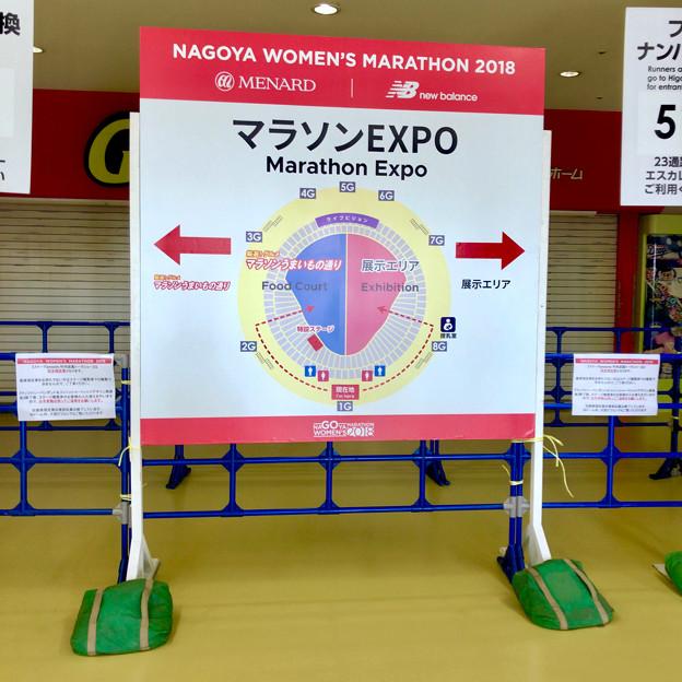 マラソン EXPO 2018 No - 8:案内図