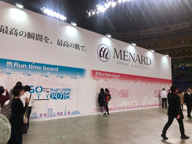 マラソン EXPO 2018 No - 21:巨大壁面コーナー