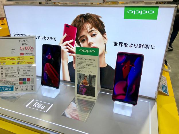 中国メーカー「Oppo」のAndroidスマホ「R11s」 - 2