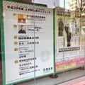 再開場間近かの御園座(2018年3月18日) - 6:公演スケジュール
