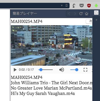 写真: Vivaldi WEBパネル:HTML5のメディアプレヤーを表示! - 6(動画ファイルを再生)