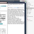 写真: Vivaldi WEBパネル:HTML5のメディアプレヤーを表示! - 13(ドラッグ&ドロップでリストに追加)