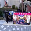 春の堀川お散歩クルーズ:五条橋船着き場 - 4