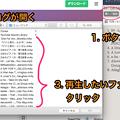 写真: Vivaldi WEBパネルにHTML5メディアプレヤー:ファイルを開く事が可能に - 3