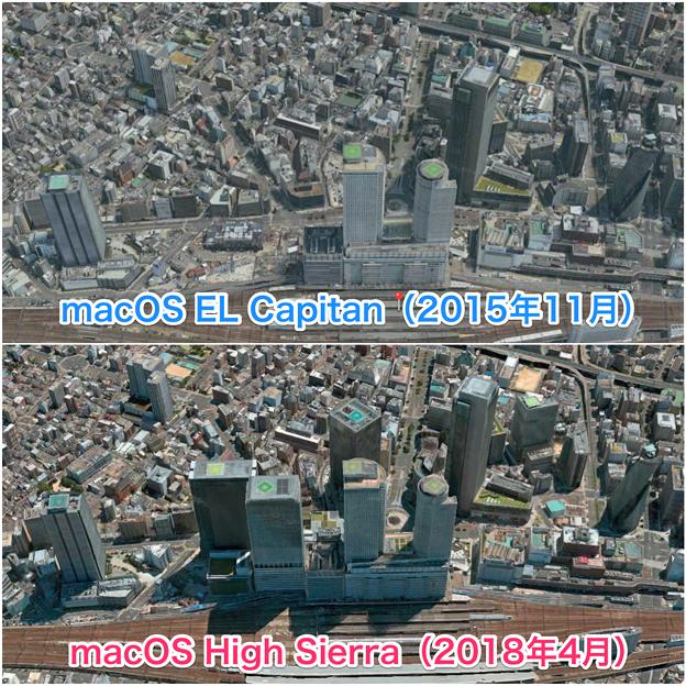 macOS High Sierraのマップアプリ:地図更新で名駅ビル群が実際と同じ数に! - 4(3年前のEl Capitanと比較)