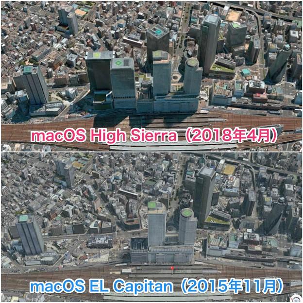 macOS High Sierraのマップアプリ:地図更新で名駅ビル群が実際と同じ数に! - 6(3年前のEl Capitanと比較)
