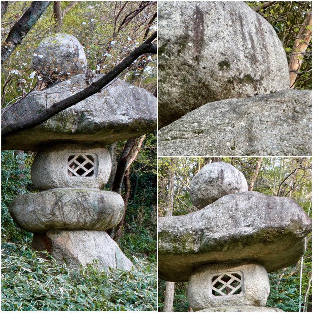 東山動植物園:パンプキン顔(ジャック・オー・ランタン)が浮かび上がって見えた中国庭園の石灯籠 - 11