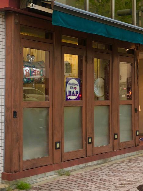 覚王山にあったバルーンアート教室兼お店「BAP」 - 2