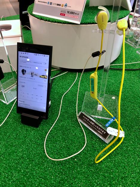 写真: ソニーの無線ノイキャン機能付きイヤホン「WI-SP600N」 - 2