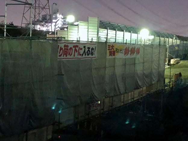 桃花台線の旧・車両基地進入高架撤去工事(2018年4月20日) - 12