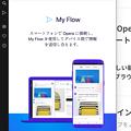 写真: Opera 52:新しく搭載された「Opera Touch」連携機能「Flow」- 2