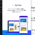Photos: Opera 52:新しく搭載された「Opera Touch」連携機能「Flow」- 2