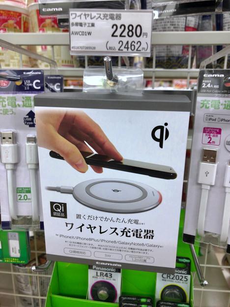 コンビニで売ってた「Qi」充電器 - 1