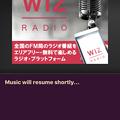 Photos: AccuRadio:CM再生中はプレーヤー画面にもその広告!