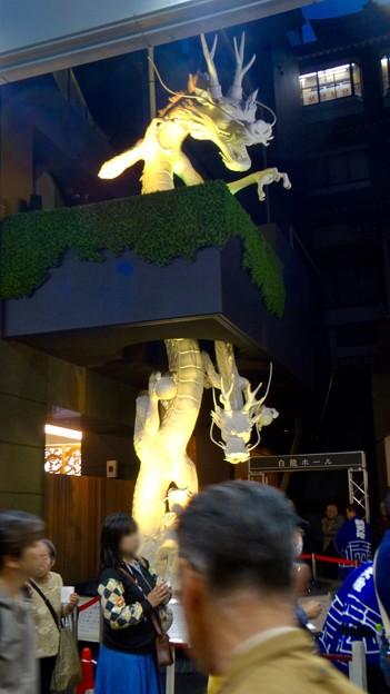 大須万松寺:龍の像に様々なエフェクト!? - 1