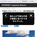写真: iOS 11:音声読み上げ機能でWEBページを読み上げ - 4(読み上げ可能な内容が見つけられない場合)
