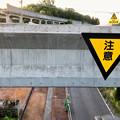 写真: 桃花台線の旧車両基地進入高架撤去工事(2018年5月10日) - 7