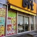 Photos: ロフト名古屋1階のクレープ屋さんが閉店 - 1