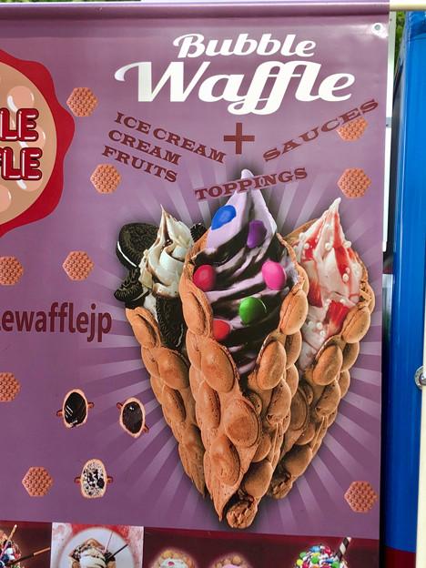 名古屋ブラジルフェスタで売ってたカラフルなアイス「バブルワッフル」 - 2