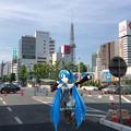 写真: 初音ミクなどのキャラクターをAR表示するアプリ「みくちゃ」- 35:実際の写真に合成!