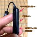 ソニーのワイヤレスイヤホン「WI-SP600N」 - 40:ボタンの説明