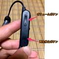ソニーのワイヤレスイヤホン「WI-SP600N」 - 41:ボタンの説明