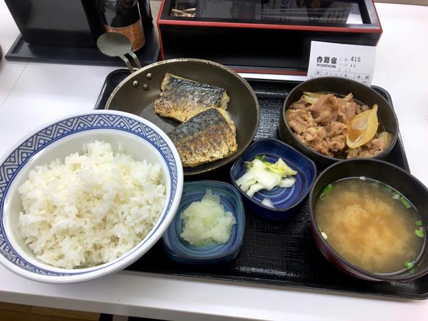 吉野家:炙り塩鯖牛定食 - 1