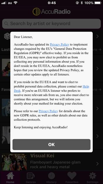 AccuRadioもGDPR対応の新たなプライバシーポリシーを発表 - 2:アプリ版