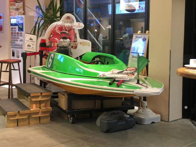 大須観音横の競艇PR施設に展示してあるレース用ボート - 2