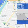 写真: 川の防災情報ページ英語版:PCブラウザでも利用可能に! - 13(川の水位)