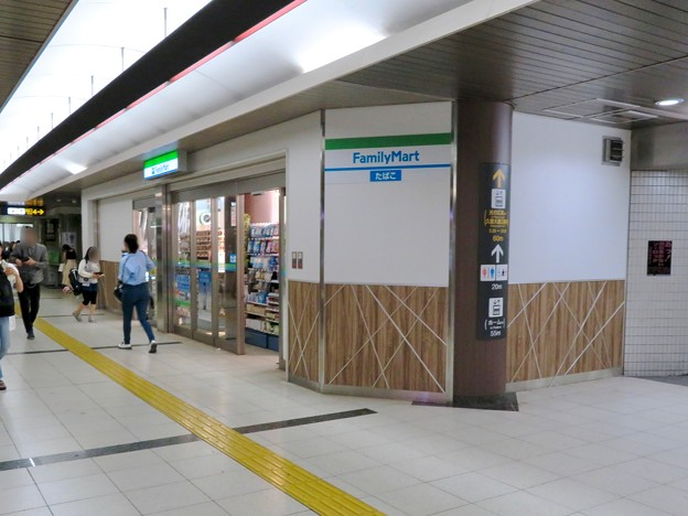 矢場町改札前にコンビニ!(ファミリーマート名城線矢場町駅店) - 2