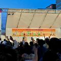 写真: タイフェスティバル名古屋 2018:とても盛り上がっていたタイの人気歌手「STAMP」のライブ - 2