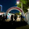 タイフェスティバル名古屋 2018:沢山の人で賑わってた夜の会場 - 18